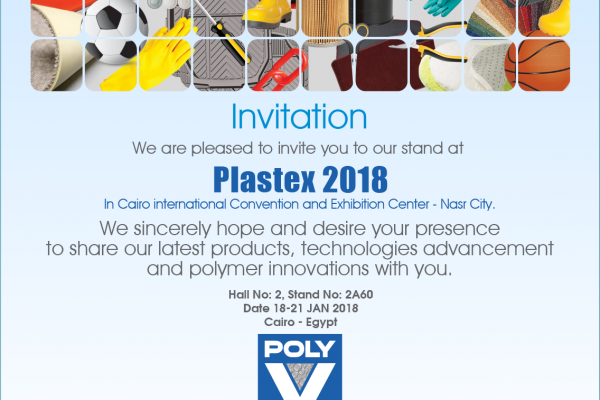 16th International African-Arab Exhibition of the Plastic Industry: PLASTEX 2018