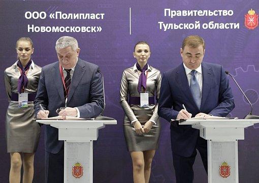 В производство полимеров в Тульской области инвестируют 9 млрд рублей
