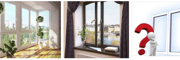 How to choose plastic windows (PVC): expert advice