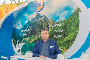 """Interlakokrakraska"" – not a highly specialized, but a global exhibition"