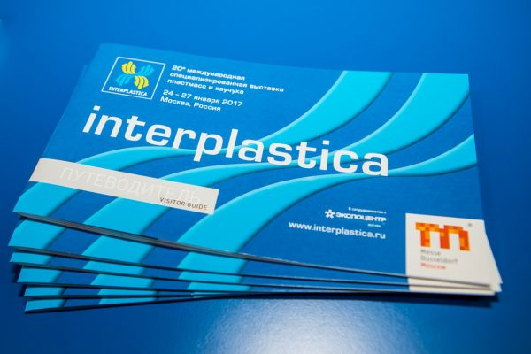 Iskra LLC will take part in the 23rd international specialized exhibition of plastics and rubbers INTERPLASTICA